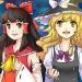 131107: Reimu & Marisa